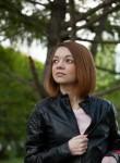 Yuliya, 29, Yekaterinburg