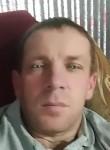 Aleksey, 41, Kant