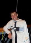 leonid, 33  , Ivanovo