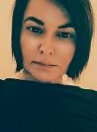 Елена, 42 года, Лесной Городок