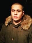Вадим, 19 лет, Кременчук