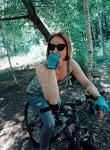 Kristina, 37  , Arzamas