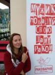 Kuzya, 42  , Khadyzhensk