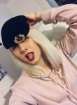 Alyena Kirilyeva, 20  , Kovdor