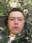 Vadim, 25  , Borzya