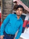 Ankit, 25  , Ramnagar (Uttar Pradesh)