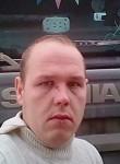 Евгений, 23 года, Кувшиново