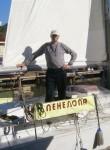Aleksandr, 55  , Kerch