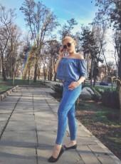 Ульяна, 20, Україна, Запоріжжя