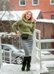 Наталья, 41 год, Новосибирск
