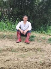 在家窝, 36, China, Beihai