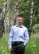 микола, 33, Ukraine, Ternopil