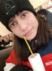 Vera, 20, Russia, Barysh
