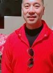 Samuel Chung, 60  , Cairns