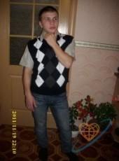 Valeriy, 27, Russia, Ozërsk