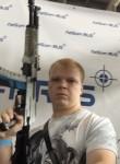 Aleksey, 27  , Lesnoy