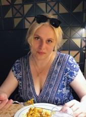 Елена, 38, Россия, Москва