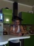 Роман, 39 лет, Моздок