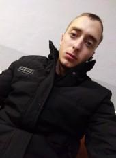 Sergey, 19, Russia, Bikin