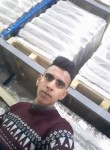 حمزة , 18  , Ramallah