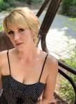 Gallina, 37  , Donetsk