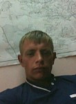 Алексей, 28  , Klimavichy
