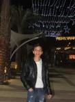 Youssef Walid, 18  , Al Jizah