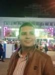 عبدالرحمن, 18  , Krasnyy Sulin