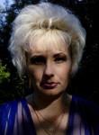Svetlana, 40  , Osinniki