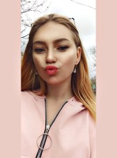 Yuliya, 19, Ukraine, Mykolayiv