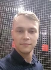 Daniil, 25, Россия, Пермь