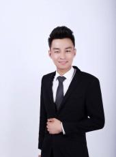 宁先生, 27, China, Beijing