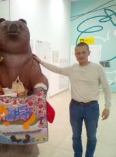 Zheka, 35, Russia, Nerchinsk