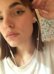 Elena, 21, Novokuznetsk