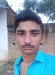 Salman Khan, 19  , Pune