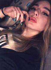 Anya, 18, Russia, Michurinsk