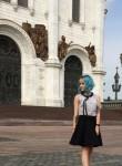 Светлана, 18 лет, Москва