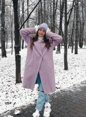 Nastyusha, 21, Russia, Yekaterinburg