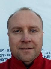 Roman, 41, Russia, Kyzyl