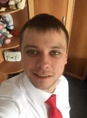 Дмитрий, 26, Россия, Саранск