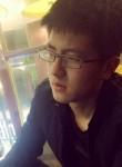 张家界, 29  , Shijiazhuang