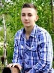 Сергій, 28, Dnipr