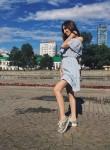 Nina, 28, Vologda