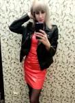 Юлия , 31 год, Ростов-на-Дону