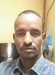 Lélé, 30  , Djibouti