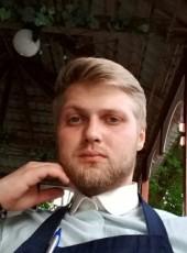 Vanya, 23, Ukraine, Kharkiv