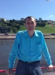 Константин, 45 лет, Краснодар
