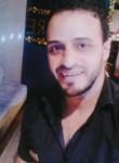Mohamed, 32  , Tanda