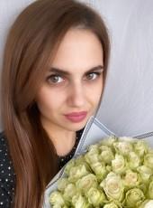 Elya, 24, Germany, Achern