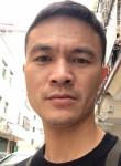 陈生, 32, Shaoguan